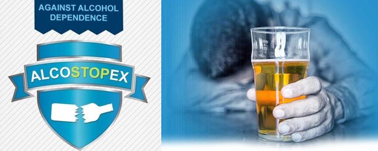 Quels sont les effets D' AlcoStopex en France? Est-elle vraiment efficace?