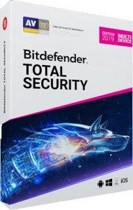 Pourquoi BitDefender est-il l'un des Antivirus Les plus populaires?